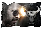 Asura jeevi review