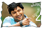 Bhale Bhale Magadivoi review