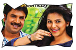 Geethanjali jeevi review
