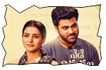 Jaanu jeevi review