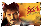 Keshava jeevi review
