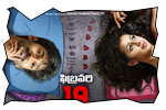Malupu jeevi review