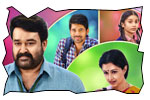 Manamantha jeevi review