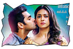 Pandaga Chesko Jeevi review
