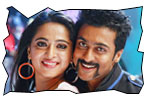 singam review