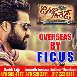Janatha Garage overseas by Ficus