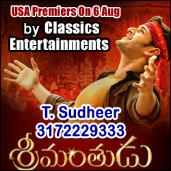 Srimanthudu USA by Classics Entertainment