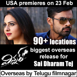 winner overseas by Telugu film nagar