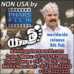 Yatra Non USA by Phars film