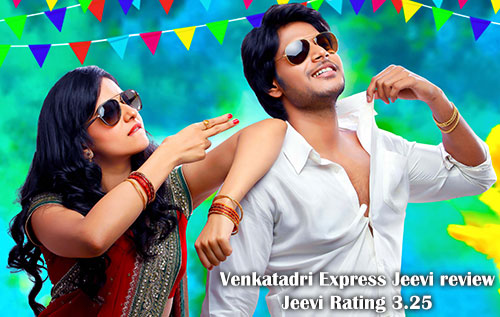 venkatadri express jeevi review