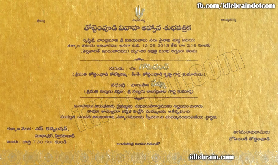 Actor Gopichand's wedding invitation - Telugu cinema news
