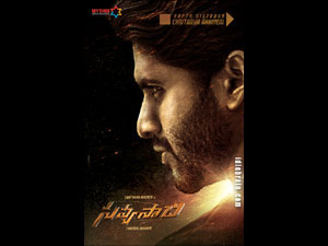Savyasachi wallpapers