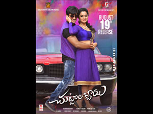 chuttalabbayi wallpapers