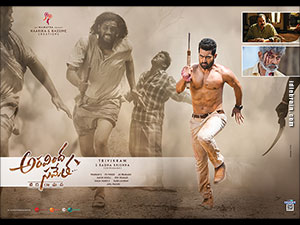 NTR wallpapers
