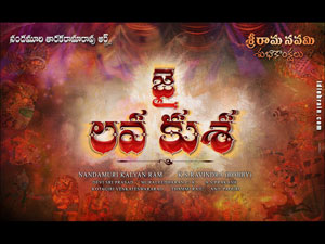 Jai Lava Kusa wallpapers