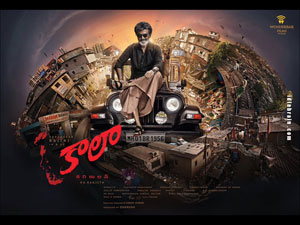 Kaala wallpapers