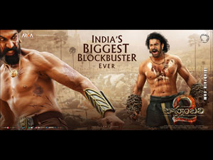 baahubalitwo wallpapers