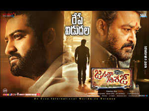 Janatha Garage wallpapers