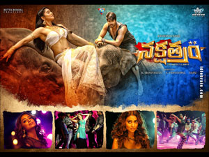 nakshatram wallpapers