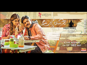 Jr ntr aadi telugu movie mp3 songs free download weelivin.