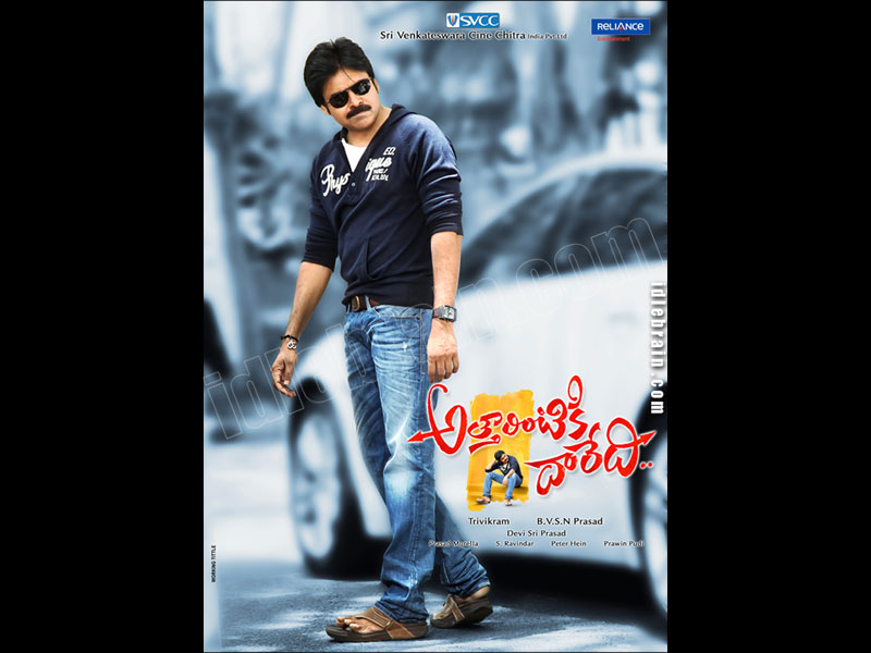 Atharintiki Daaredi Cinema Wallpapers