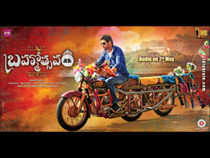 Brahmotsavam wallpapers