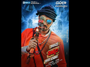 Intlo Deyyam Nakem Bhayam wallpapers