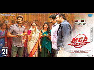 MCA wallpapers