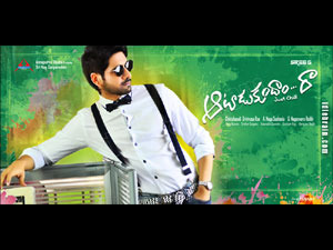 Aatadukundam Raa wallpapers