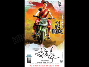 Jyothi Lakshmi wallpapers
