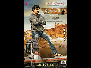 Agnyaathavaasi  wallpapers