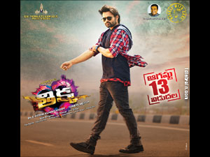 Thikka wallpapers