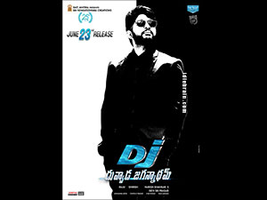dj wallpapers
