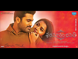 Shatamanam Bhavathi wallpapers