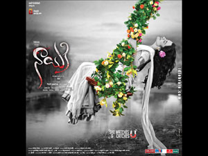 Nayaki wallpapers