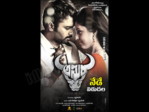 Varadhi wallpapers