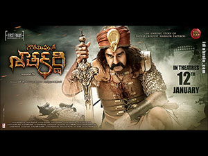 Gautamiputra Satakarni wallpapers