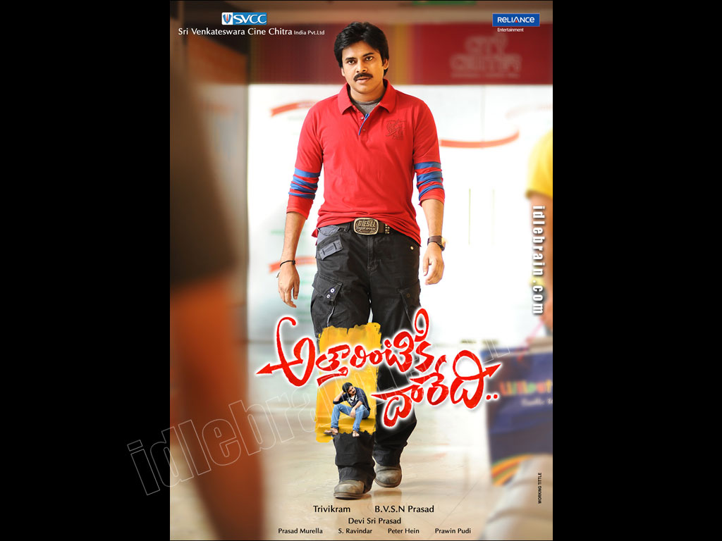 Kamalatho Naa Prayanam Cinema Wallpapers